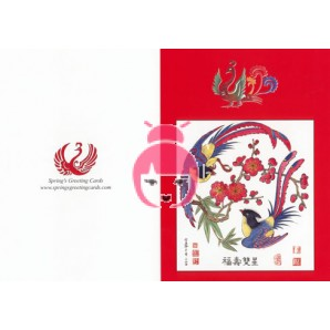 A beautiful pair of long tail birds, plum flower and bamboo for fruitful and prosperous marriage