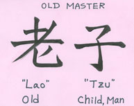 LAO-TZU AND TAOISM – Springs Greeting Cards