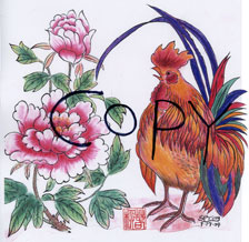 rooster6